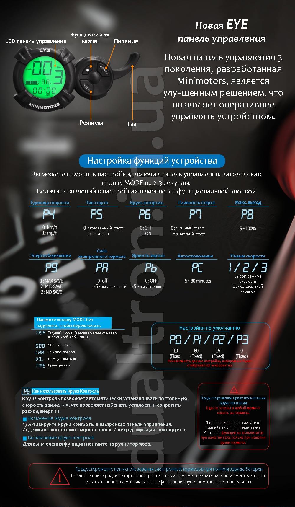 Бортовой компьютер SPEEDWAY 5 DUAL